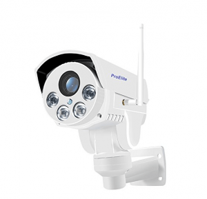 Best Outdoor wireless Security Camera In India