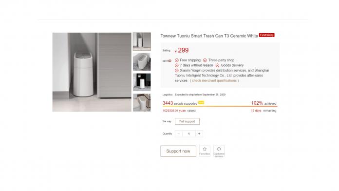 Xiaomi Youpin launches Tuoniu smart trash bin T3